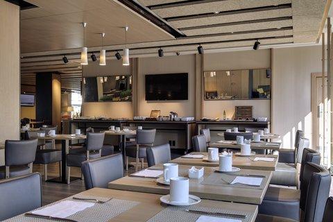 Holiday Inn BILBAO - Breakfast Area