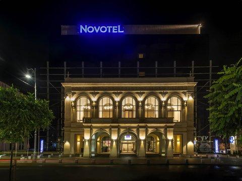 Novotel Bucharest City Centre - Exterior