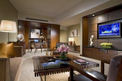 Grand Millennium Beijing - Executive Suite