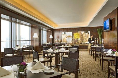 Grand Millennium Beijing - Executive Lounge