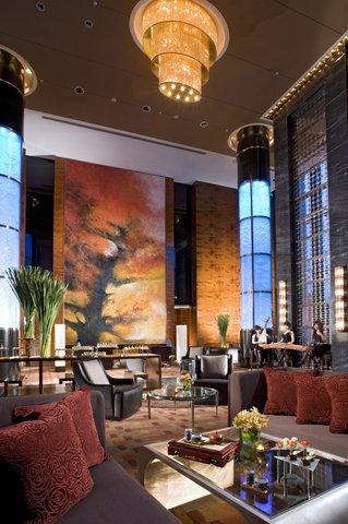 Grand Millennium Beijing - Lobby Lounge
