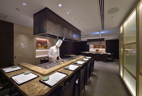 Hotel Nikko Fukuoka - Icho 2