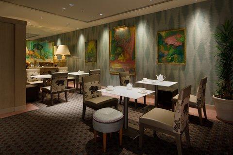 Hotel Nikko Fukuoka - Tea cocktail lounge 3