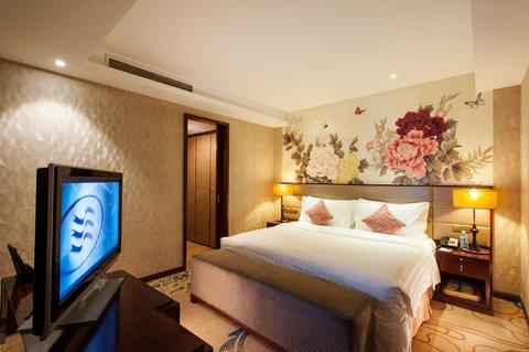 北京中关村皇冠假日酒店 - Suite