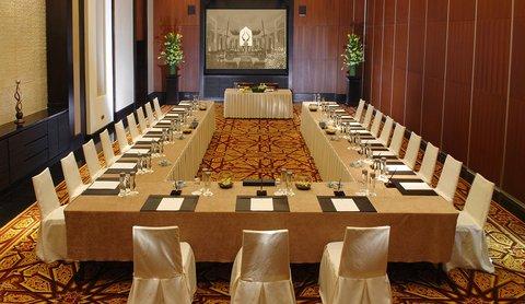 منتجع وسبا قصر العرين - Meeting room
