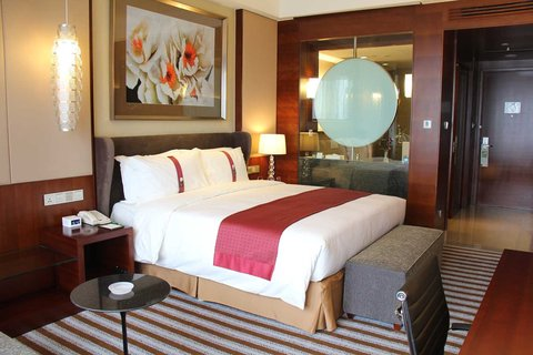 Holiday Inn Beijing Haidian - Holiday Inn Club Room-King Bed Room