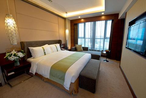 Holiday Inn Beijing Haidian - Holiday Inn Suite Room-King Bed Room