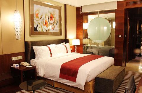 Holiday Inn Beijing Haidian - Holiday Inn Club Room