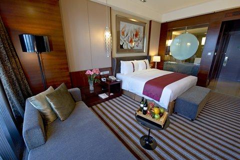 Holiday Inn Beijing Haidian - Executive Room