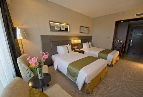 Holiday Inn Beijing Haidian - Superior Room