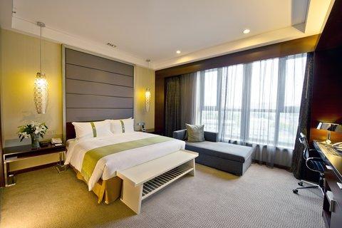 Holiday Inn Beijing Haidian - Deluxe Room