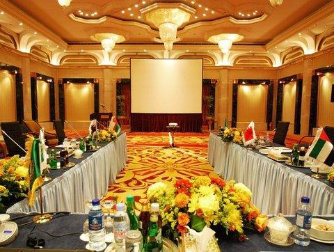 吉达洲际酒店 - Conference Room
