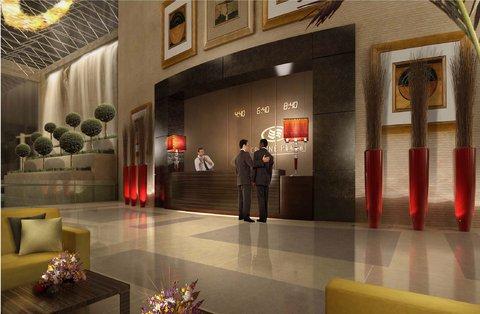 Crowne Plaza RIYADH - ITCC - Hotel Lobby