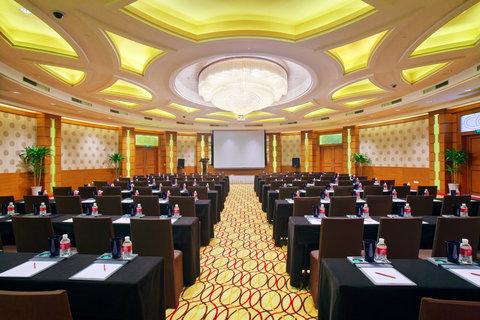 Crowne Plaza CHONGQING RIVERSIDE - Conference Room