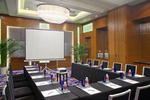 Crowne Plaza CHONGQING RIVERSIDE - Boardroom