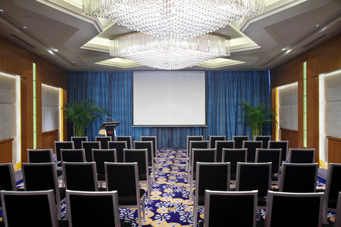 Crowne Plaza CHONGQING RIVERSIDE - Meeting Room