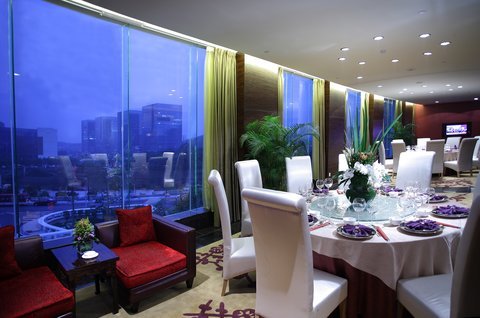 Crowne Plaza GUANGZHOU SCIENCE CITY - Fine Dining