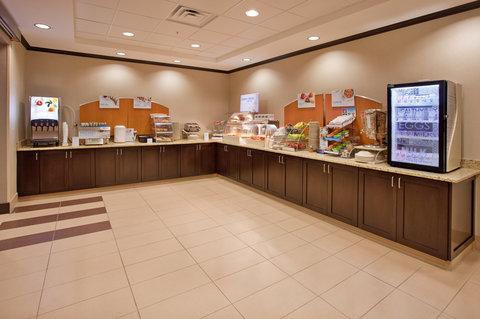 Holiday Inn Express & Suites ST. JOSEPH - Fully Stocked Breakfast Buffet