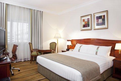 Holiday Inn Downtown Dubai - Executive Room