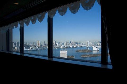 Grand Pacific LE DAIBA - Foyer 29F