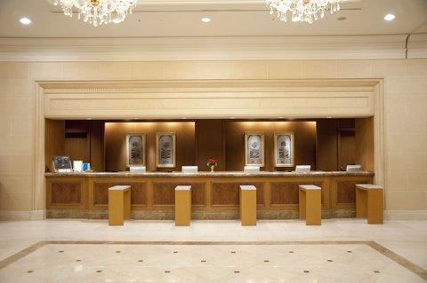 Grand Pacific LE DAIBA - Reception