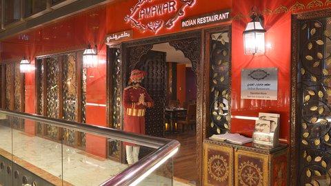 فندق كراون بلازا الكويت  - Fine Dining - Jamawar Restaurant