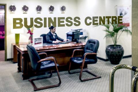 فندق كراون بلازا ديرة دبي - On-Site Business Center