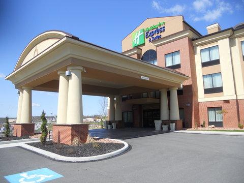 Holiday Inn Express & Suites GREENSBURG - Entrance