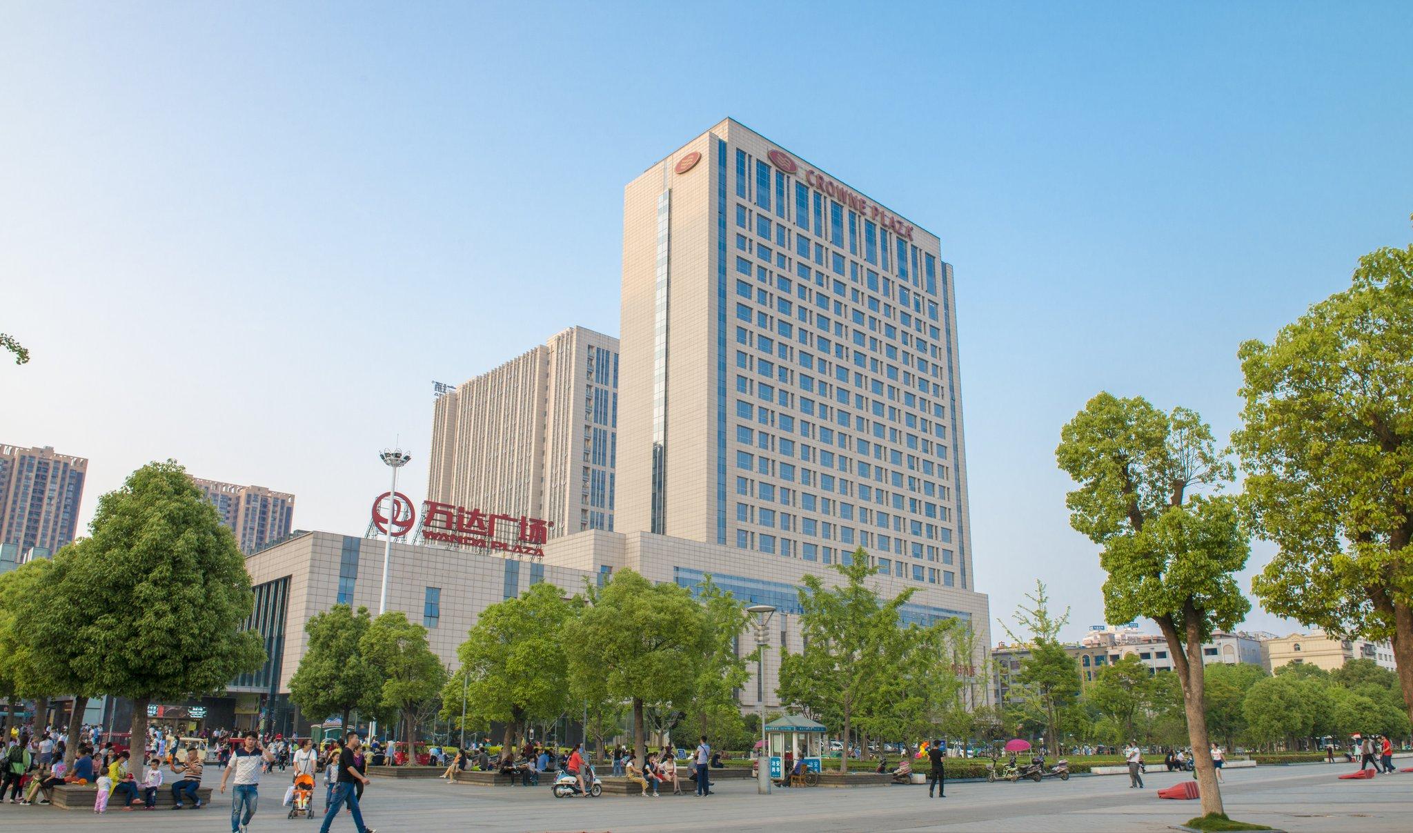 Crowne Plaza Xiangfan