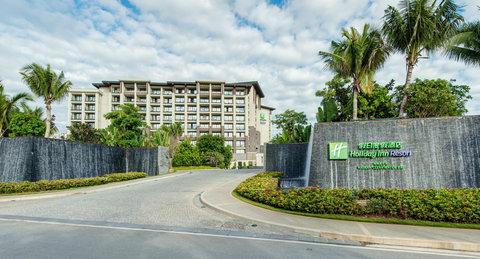 Holiday Inn Resort HAINAN CLEAR WATER BAY - Holiday Inn Resort Hainan ClearWater Bay Hotel Entrance
