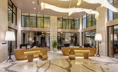 Holiday Inn Resort HAINAN CLEAR WATER BAY - Reception Desk