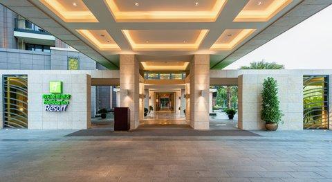 Holiday Inn Resort HAINAN CLEAR WATER BAY - Holiday Inn Resort Hainan ClearWater Bay Driveway