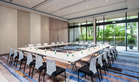 Holiday Inn Resort HAINAN CLEAR WATER BAY - Holiday Inn Resort Hainan ClearWater Bay Conference Room