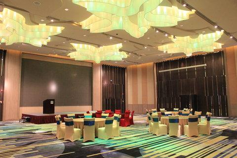 Holiday Inn Resort HAINAN CLEAR WATER BAY - Banquet Room