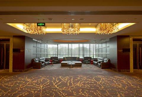 Holiday Inn Beijing Haidian - Pre-function Area