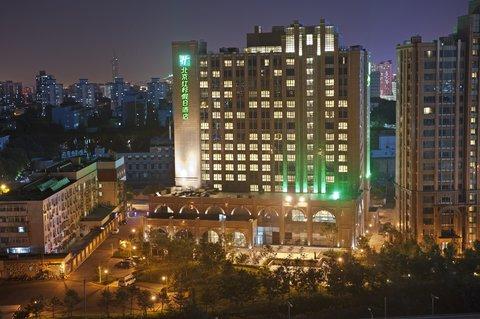 Holiday Inn Beijing Haidian - Hotel Exterior