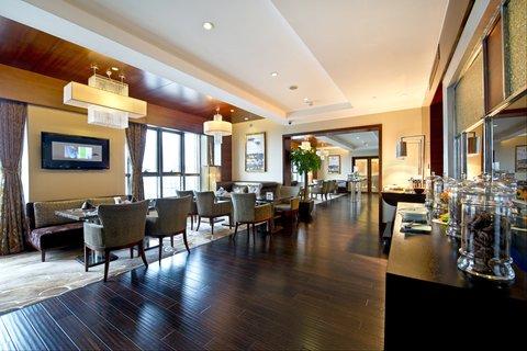 Holiday Inn Beijing Haidian - Club Floor Lounge