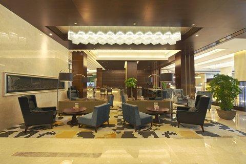 Holiday Inn Beijing Haidian - Lobby Lounge