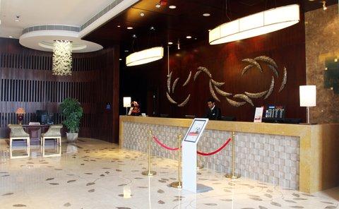Holiday Inn Beijing Haidian - Front Desk