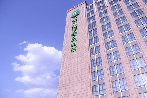 Holiday Inn Beijing Haidian - Exterior Feature