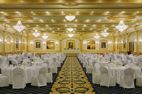 فندق هوليدي ان - Ballroom