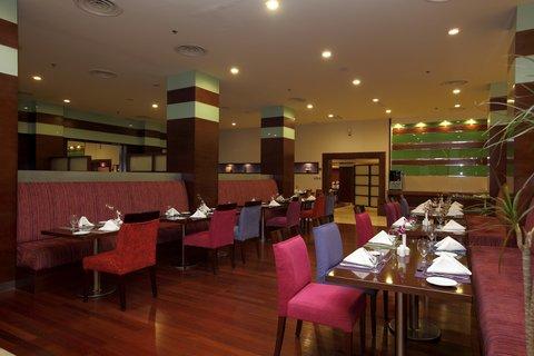 فندق هوليدي ان - Fine Dining