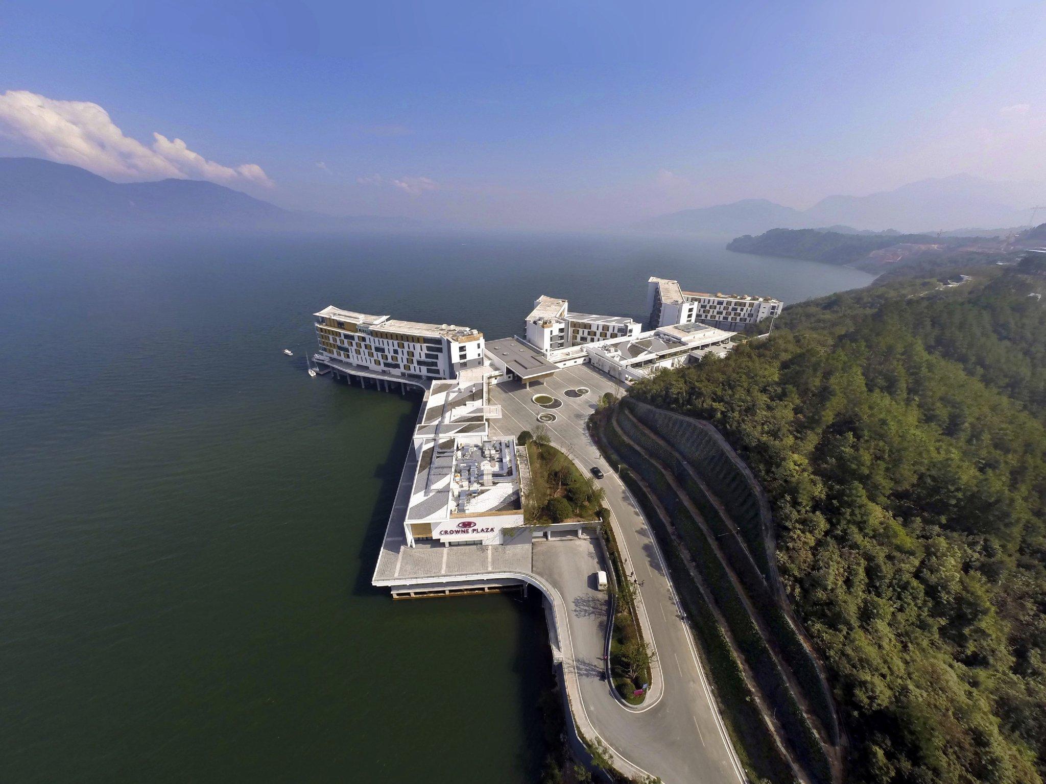 Crowne Plaza Huangshan Taiping Lake