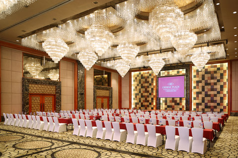 Crowne Plaza GUANGZHOU SCIENCE CITY - Jade Ballroom
