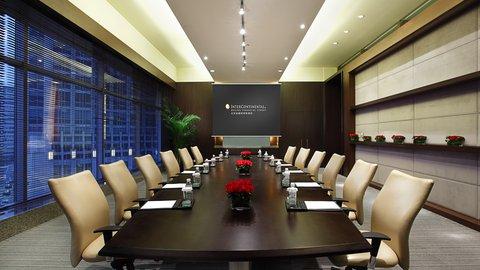 InterContinental BEIJING FINANCIAL STREET - Meeting Room