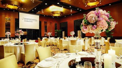 InterContinental BEIJING FINANCIAL STREET - Xi an Ballroom
