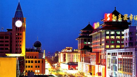 InterContinental BEIJING FINANCIAL STREET - Wang Fu Jing Street
