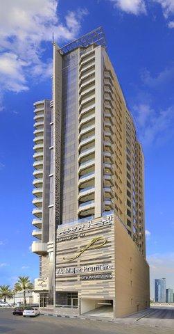 المجاز للشقق الفندقية - Al Majaz Premiere Hotel Apartments