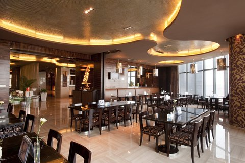 Holiday Inn Express BEIJING HUACAI - Restaurant