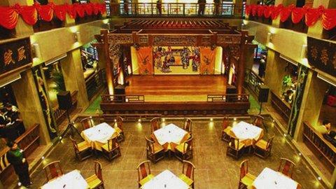 InterContinental BEIJING FINANCIAL STREET - Ba Guo Bu Yi Sichuang Cuisine
